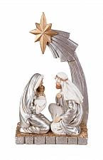 Buy :10991U - Silver Nativity Scene Figurine