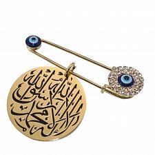 Buy brooch islam muslim Allah Engraved Shahada Scarf Hijab Pin Gift Ramadan EID