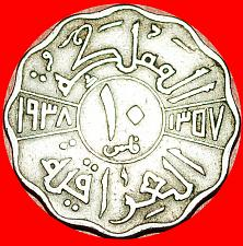 Buy § GREAT BRITAIN: IRAQ ★ 10 FILS 1357-1938! LOW START ★ NO RESERVE!