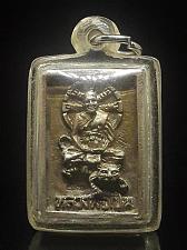 Buy thai amulet tiger lp pern buddha wat bang phra case thailand buddha amulet thai