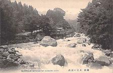 Buy Mountain Rivulet of Hakone Kiga Vintage Japanese Postcard