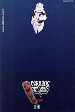 Buy Comic Book Cerebus Mothers & Daughters #7 April 1992