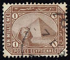 Buy Egypt #43a Sphinx and Pyramid; Used (0.25) (4Stars) |EGY0043a-02XBC