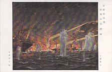 Buy Russo-Japanese War Battle of Port Arthur Japanese Art Vintage Postcard