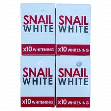 Buy Snail White Skin Whitening Glutathione Soap 70 grams Pack of 4