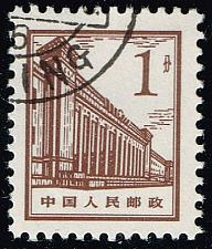 Buy China PRC #874 Government Building; Used (0.30) (3Stars) |CHP0874-01XVA