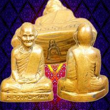 Buy Antique Thailand Brass LP Phrom Wat Chong Kae Statue Original Code Thai Amulet Statue