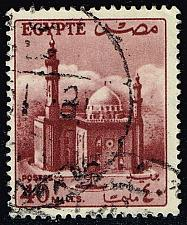 Buy Egypt #335 Mosque of Sultan Hassan; Used (0.25) (2Stars) |EGY0335-03XBC