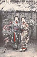 Buy Pair of Geisha Girls Hand Tinted Color Vintage Japanese Postcard