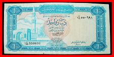 Buy ★ MINARET & FORTRESS: LIBYA ★ 1 DINAR (1972)! UNCOMMON! LOW START! NO RESERVE!
