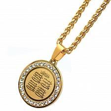 Buy islam muslim Quran four 4 Qul surah stainless steel Pendant necklace Charm Gift