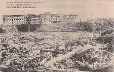 Buy Atomic Bomb Ruins of Nagasaki, Shiroyama National School Vintage Postcard