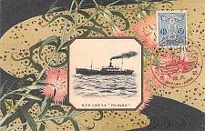 Buy WW II, N.Y.K. Line S.S. Iyo 1945, Mined and sunk off Fukuoka Vintage Postcard