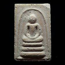 Buy Vintage Thailand Old Phra Somdej Kaiser Lp Mui BE2512 Thai Buddha Amulet Pendant