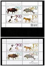 Buy BULGARIA 2018 Extinct species 2 different miniature sheets MNH