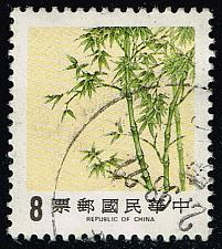 Buy China ROC #2440 Bamboo; Used (0.25) (5Stars) |CHT2440-03XVA