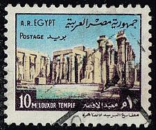 Buy Egypt #819 Luxor Temple; Used (0.25) (2Stars) |EGY0819-02XBC