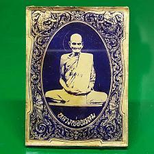 Buy Old Rare Photo In The Mirror Lp Prom Wat Chong Kae Thai Buddha Amulet Thailand