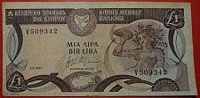 Buy * NYMPH MOSAIC * CYPRUS * 1 POUND 1987! LOW START! NO RESERVE!