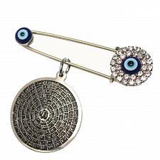 Buy muslim islam Asma-ul-Husna 99 Names of ALLAH evil eye Stainless Steel Pin brooch