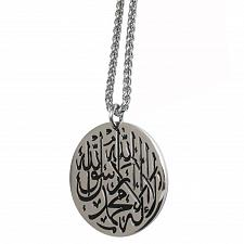 Buy Hanging Islam Muslim Allah Engraved Shahada Pendant Necklace Islam Arabic God