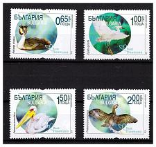 Buy BULGARIA 2019 Fauna: Via Pontica bird migratory route 4 v set MNH
