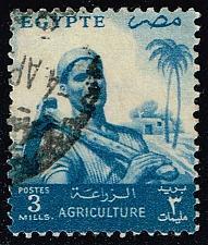 Buy Egypt #370 Farmer; Used (0.25) (3Stars) |EGY0370-02XBC