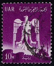 Buy Egypt #534 Eagle of Saladin; Used (0.25) (3Stars) |EGY0534-02XRS