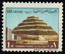 Buy Egypt #817 Sakkara Step Pyramid; Used (0.40) (3Stars) |EGY0817-01XBC