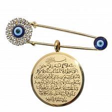 Buy Brooch muslim Allah AYATUL KURSI evil eye Stainless Steel Scarf Hijab GIFT