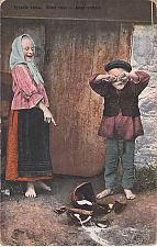 Buy Russian Children Girl Laughing at Broken Bucket, Boy Crying Used Postcard