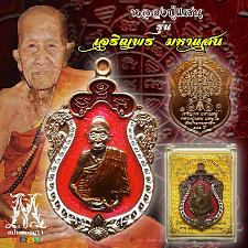 Buy Thai Amulet PHRA LP SAEN BUDDHA Powerful Magic Luck Money Charm Pendant Thailand