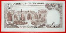 Buy § NYMPH MOSAIC: CYPRUS * 1 POUND 1985 CRISP! LOW START! NO RESERVE!