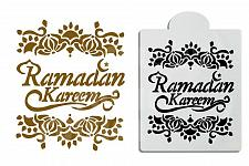 Buy Ramadan Kareem design decoration cake stencil baking and pastry tool cookie