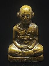 Buy Thai Buddha Amulet Statue Lp Mui Old Real Powerful Magic Lucky Charm Thailand