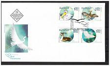 Buy BULGARIA 2019 Fauna: Via Pontica bird migratory route 2 FDC's