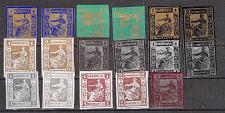Buy 16 Different Hamonia Reprints MNH** Germany Privat Private Post Local