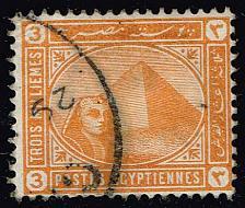 Buy Egypt #46 Sphinx and Pyramid; Used (0.25) (1Stars) |EGY0046-01XBC