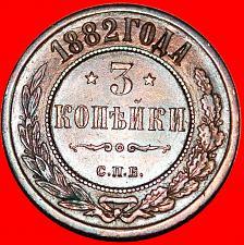 Buy ★ ALEXANDER III★ RUSSIA 3 KOPECKS 1882 ★ RARE CONDITION! LOW START★NO RESERVE