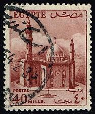 Buy Egypt #335 Mosque of Sultan Hassan; Used (0.25) (1Stars) |EGY0335-05XBC