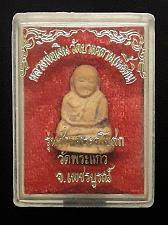 Buy Thai Amulet Buddha Baked Clay Lp Ngern Wat Bangklan Talisman Luck Charm Thailand