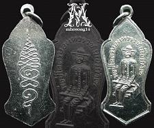 Buy Thai Amulet Buddha Phichit City Builders Phaya Kote-Bong Talisman Thai Amulets