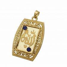 Buy Necklace Allah Gift for festival Muslim Ramadan EID Mubarak For Dua Pray
