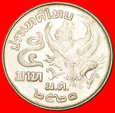 Buy § GARUDA: THAILAND ★ 5 BAHT 2520 (1977)! LOW START★ NO RESERVE! Rama IX (1946-)