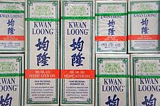 Buy KWAN LOONG PAIN RELIEVING INSECT BITE MEDICATED AROMATIC OIL 28, 57 ML.