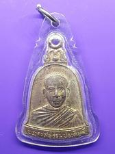 Buy RARE BELL SHAPE MONK COIN THAI AMULET TALISMAN PENDANT CASE THAI BUDDHA AMULET