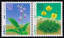Buy Japan #Z498-Z499 Flower Pair; MNH (2Stars) |JPNZ499-01XWM