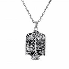 Buy Jewish Torah Hebrew Pendant Women Mens Necklace Vintage Judaism Protect satanic