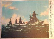 "Buy Imperial Japanese Fleet on The Way to Pearl Harbor, 14"" x 10"" Original Print"