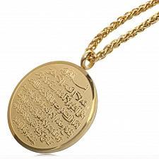 Buy Necklace Islamic ALLAH MUSLIM Ayat Kursi MUBARAK KAREEM Amulet Decoration Decor